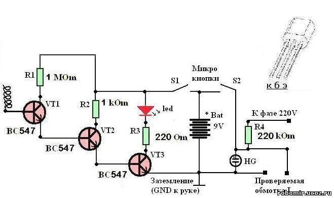 Искатель скрытой проводки. VT1