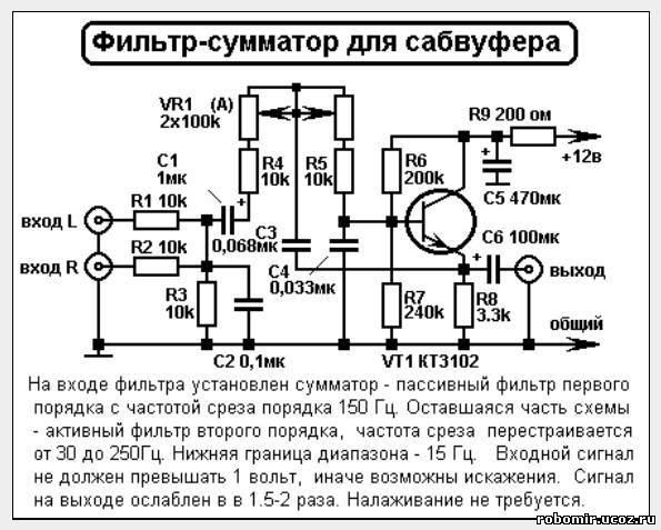 схема предусилителя: